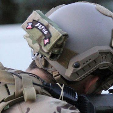 ExFog for military
